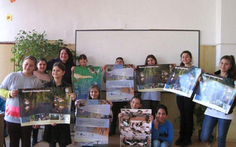 """Децата от СОУ """"Иван Вазов"""" отбелязват Световния ден на влажните зони"""