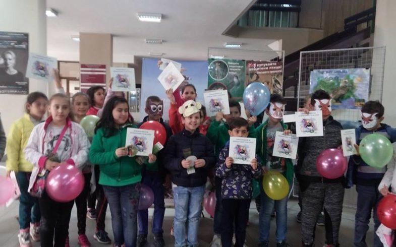 Над 50 деца отбелязаха Денят на птиците в Стара Загора